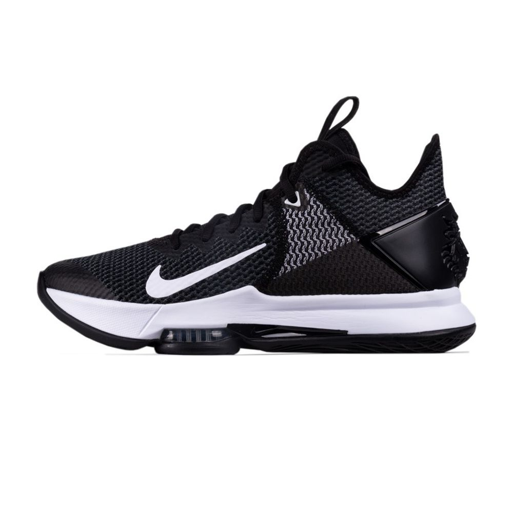 caravana sonido Similar  Tênis Nike Lebron Witness Iv | | Loja Bali Shoes - BaliShoes