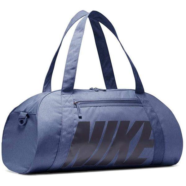 Bolsa-Nike-Gym-Club-BA5490-469_1