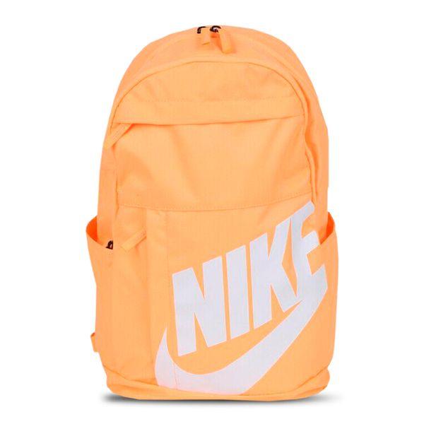 Mochila-Nike-Elemental-2.0-BA5876-810_1
