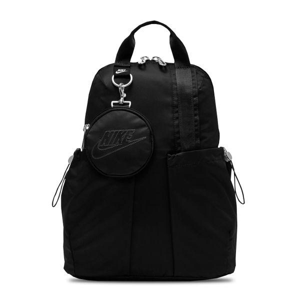 Mochila-Nike-Sportswear-Futura-Luxe-CW9335-010_1